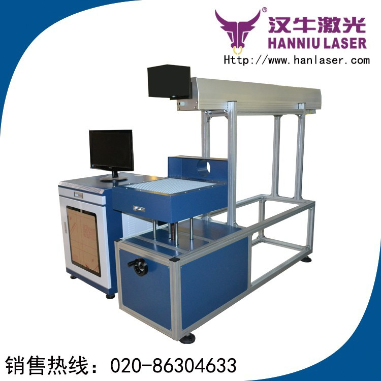 China Hanniu H200 co2 laser electronic components marking machinewith CE and FDA