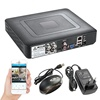 Security Camera System 4 Channel DVR 1080N AHD Home Surveillance System for 1080N CCTV DVR Kit Security Camera VGA HDMI H.264