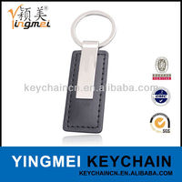 Y02196 Promotional metal leather car key ring