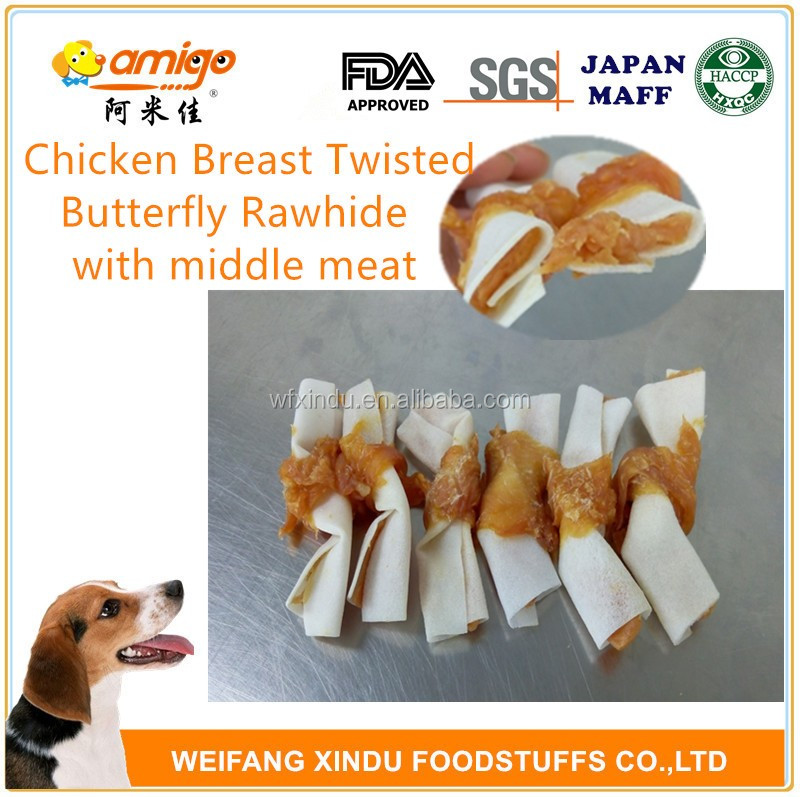 chicken breast twisted butterfly rawhide with middle meat dog snack dog treat
