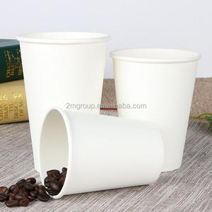 4oz/8oz/10oz/12oz/16oz/20oz/22oz White Paper Hot Cups