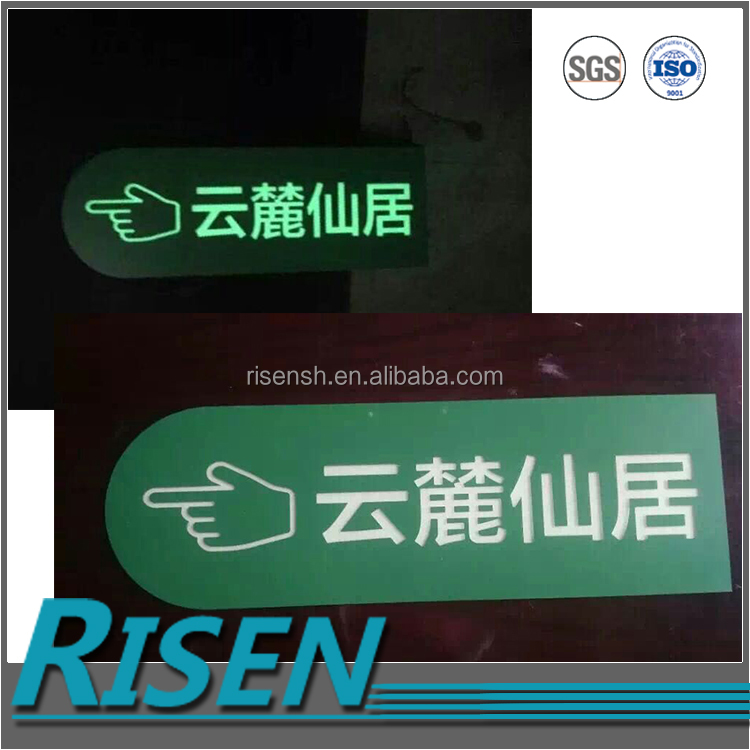 Easy to work indicator direct use CNC engraving glow in dark board