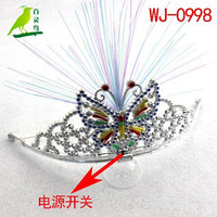 The Butterfly Princess Crown Lights The