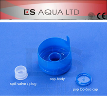 No-Spill easy open 5 gallon bottle cap / 19 Liter Mineral water bottle cap with free samples