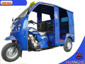 the most beautiful and comfortable china passenger tricycle HH150ZH