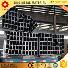 pipe for furniture 125*125mm welded carbon erw black square rectangular steel tube