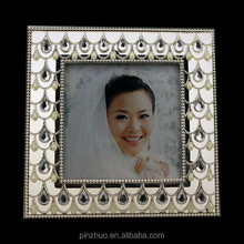 "Artistic Alloy 3""X3"" Picture Frame with Rhinestone"
