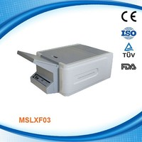 MSLXF03S X-RAY FILM PROCESSOR on promotion 2015