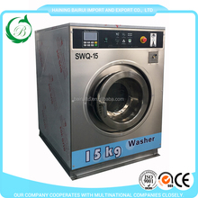 8kg 10kg 12kg 15kg 18kg 25kg coin operated washing machine for promotion