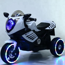 <strong>Equipped</strong> with flashing light children electric bike motor for sale