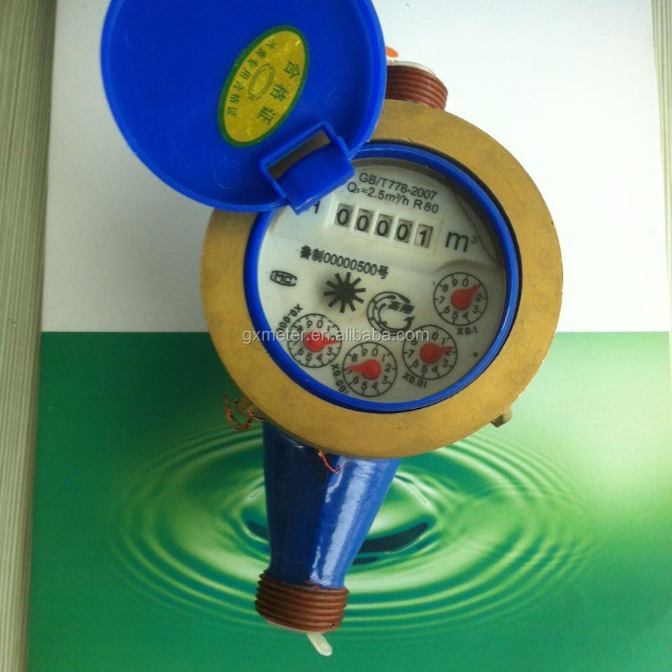 счетчики воды elster