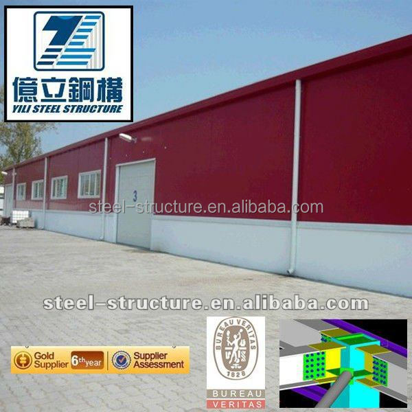 pre fabricated steel structure with high quality