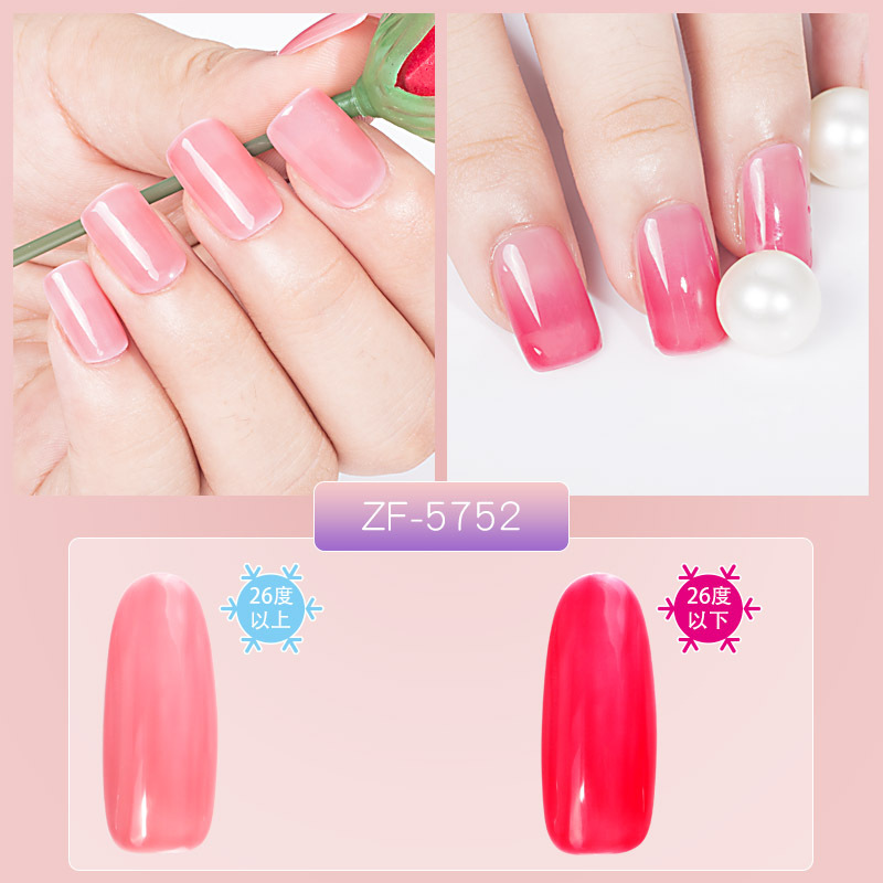 Fashion temperature change nail gel, uv color change nail gel polish