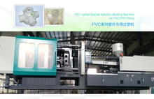 plastic injection molding machine cheap price for pe pp products