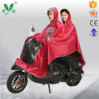 hooded poncho pattern rain poncho with a plastic ball reusable polyester adult rain poncho
