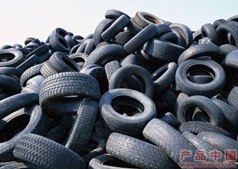Professional recycling machine waste plastic/waste tire /waste rubber pyrolysis plant