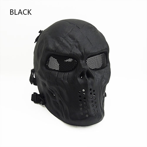 Hunting equipment low carbon mask for outdoor