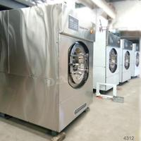 Shanghai Steam 100kg hotel washing machine for sale price list with ISO9001