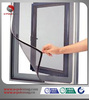 Rubber Magnet for Magnetic Mosquito Curtain Door