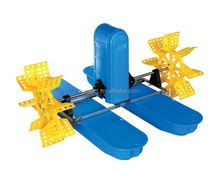 Super pond 1HP 2 Impellers SC-0.75 shrimp farming paddle wheel aerator for aquaculture, with high quality