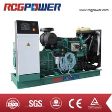 Excellent Quality Magnetic Generator For Sale 200kw Generator