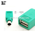 PC Keyboard Mouse USB Port to PC2 Converter Adapter