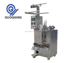 skin lotion automatic liquid packaging machine