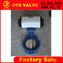 BV-LY-0035 pneumatic butterfly valve exhuast valve wafer