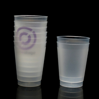 25cc Frosted disposable plastic PP tumbler cup