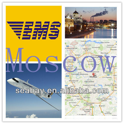 Guangzhou Air Shipping to Moscow (SVO1/SVO2/DME)