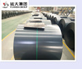 cold rolled steel coil jis g3141 spcc sd/ cold-rolled steel coil