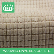 factory direct selling soild dyed 2.5 wide wale fabric corduroy, velvet fabric
