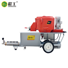 High Pressure Montar Spray Painting Machine/Cement Sprayer For Exterior Wall Spraying