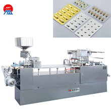 1.5KW ALU/Alu Blister Lembaran Kecil Automatic Blister Packing Mesin