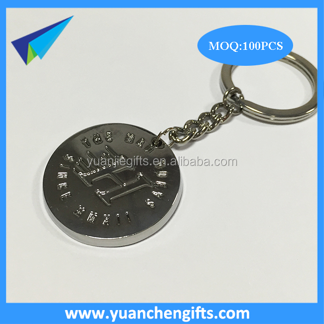 Shinny nickel custom die cut key chains with black logo
