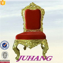 Golden Antique King And Queen Throne Chair For Wedding