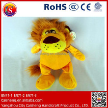 wholesale cute kids plush lion toy stuffed toy lion