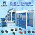 The best price of Full antomatic block making machine (HY-QT10-15) cement block machine for sale
