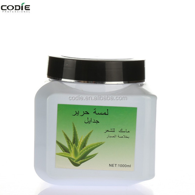 New technology professional hair treatment hair oil cream