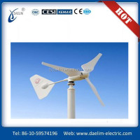 Factory supply new design Low RPM 100W 300W 500W 1KW 2KW 3KW vertical wind power generators wind turbine for sale