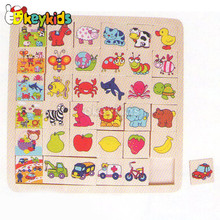 Wholesale hot sale wooden cognition puzzle toy with multi pattern about animals car and fruits W14C219