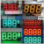 top selling products in alibaba led gas station digital price sign display