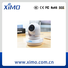 New style webcam for home automation Integrated with emergency button