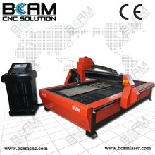 Industry widely used famous steel cutter cnc plasma cutting machine BCP1325