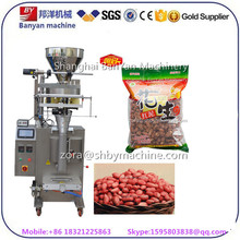 High speed Automatic pet chicken duck animal fish turtle food filling packaging machine shanghai factory price