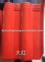 chinese clay roof tiles with best price