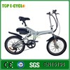 2017 hot sale 36v 250w folding e-bike/e bike/mini bicycle