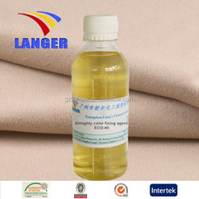 LANG' s hot sale Almighty color fixing agent Textile Auxiliary Agents ECO-45
