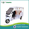 three wheeler pedal passenger tricycle with high quality