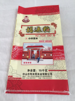Chinese rice bag manufacturer